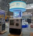 新芝生物携冻干设备在第55届重庆药机展大放异彩