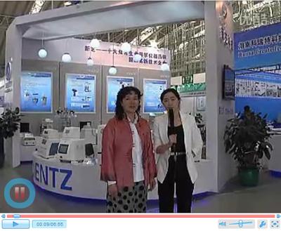 直击高教展:宁波新芝生物科技精彩纷呈