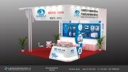 宁波新芝生物诚邀您参加P-MEC China 2017 & LABWorld China 2017
