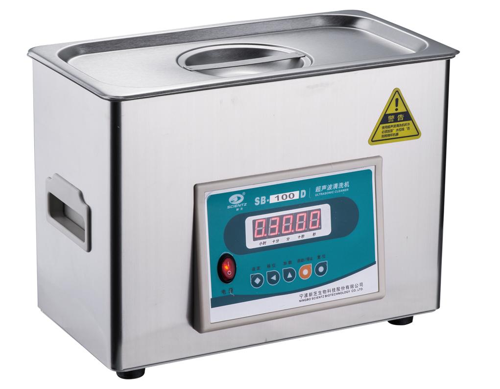 D系列数显型超声波清洗机
