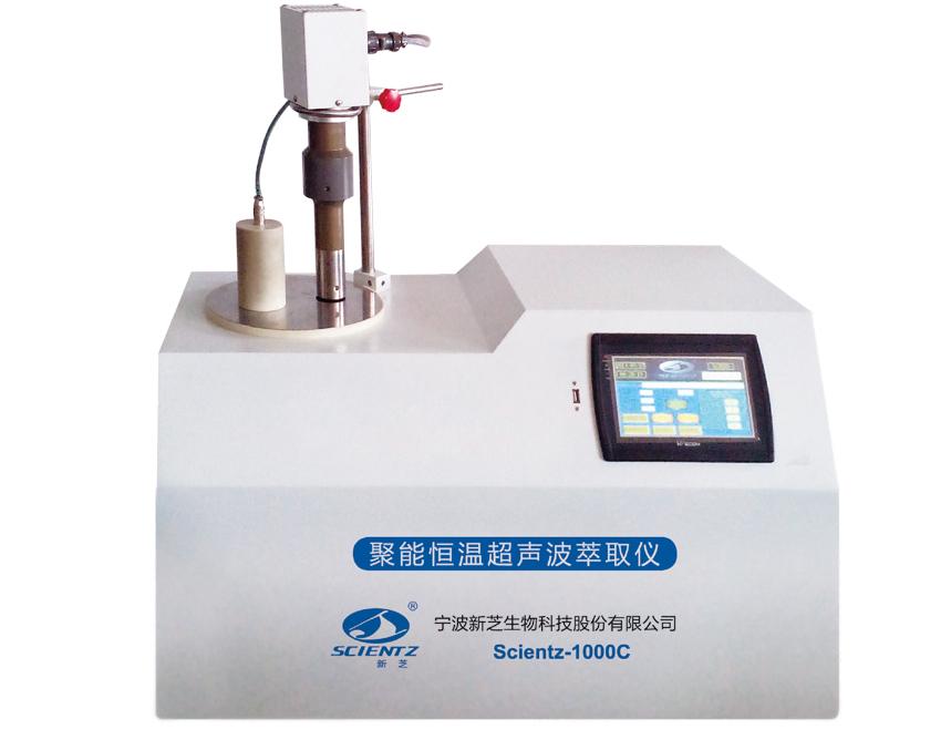 Scientz-C系列聚能恒温超声波萃取仪