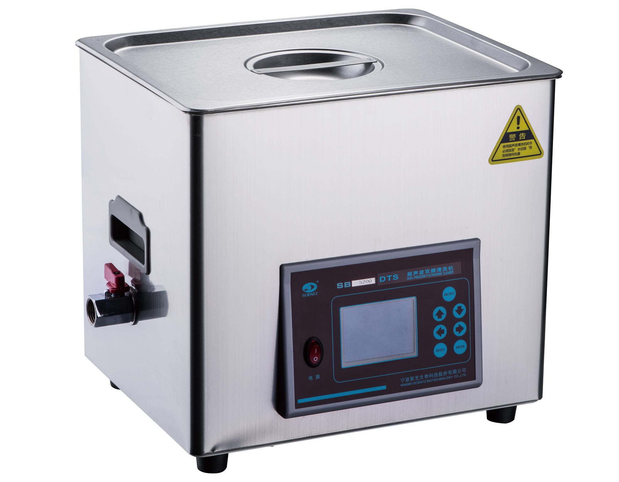 DTS系列双频型超声波清洗机