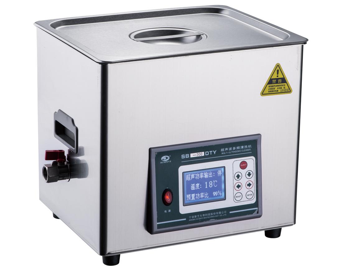 SB-300DTY扫频超声波清洗机
