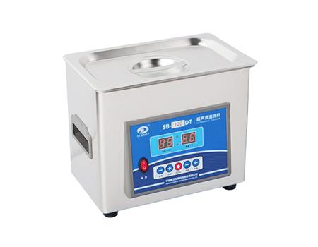 SB-120DT超声波清洗器