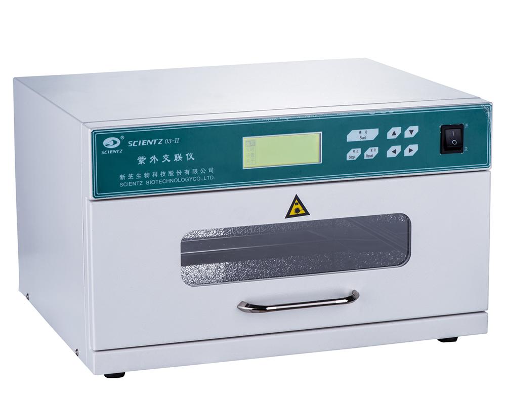 Scientz03-II紫外交联仪