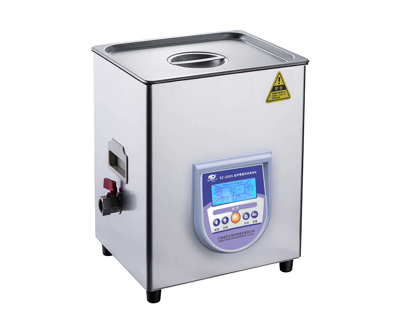 SZ-10GS超声果蔬农残清洗机