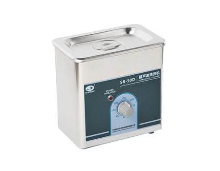 SB-50超声波清洗机