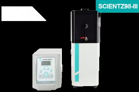 SCIENTZ98-III非接触式超声波细胞粉碎机