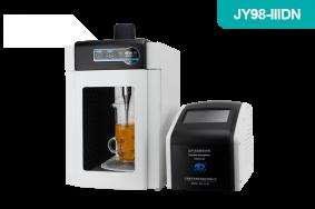 JY98-IIIDN超声波细胞粉碎机