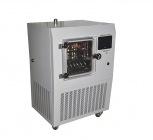 SCIENTZ-20F普通型硅油原位冻干机