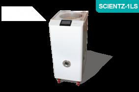 一体式真空离心浓缩仪SCIENTZ-1LS
