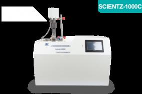 SCIENTZ-1000C聚能恒温超声波萃取仪
