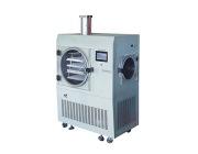 SCIENTZ-50ND原位压盖型冷冻干燥机
