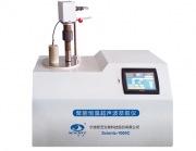Scientz-500C聚能恒温超声波萃取仪