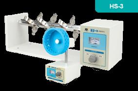 HS-3混合仪
